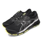 Asics 慢跑鞋 Gel-Kayano 26 Lite Show 黑 銀 男鞋 運動鞋 反光 【PUMP306】 1011A686001