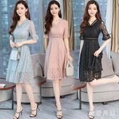 OL洋裝 女新款韓版五分袖長款修身顯瘦A字裙OL氣質 QW1528【衣好月圓】