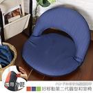和室椅 野餐椅 坐墊 收納椅 打坐墊《好移動第二代圓型和室椅》-台客嚴選
