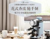 Bear/小熊 KFJ-A02N1咖啡機家用全自動迷你咖啡壺意式高壓茶飲機 igo摩可美家