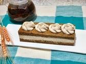 《無糖》伯爵奶茶蛋糕《糖尿病友善》