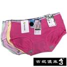 【吉妮儂來】舒適少女竹炭底平口棉褲 隨機取色6件組 5313