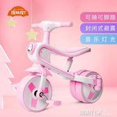 兒童三輪車腳踏車2-3-5-6歲男女小孩寶寶腳蹬車子平衡滑行自行車 露露日記