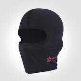 防風面罩 運動戶外騎行頭套男女防風護臉口罩全臉頭罩摩托車頭盔內襯蒙面罩新年提前熱賣