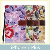 iPhone 7 Plus (5.5吋) 花布紋皮套 側翻皮套 插卡 支架 磁扣 手機套 保護殼 手機殼 皮包 保護套