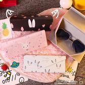 眼鏡盒 折疊眼鏡盒男太陽鏡盒韓國可愛學生墨鏡盒女款簡約小清新復古優雅 小宅女大購物