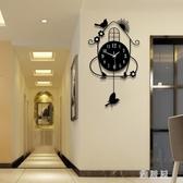 掛鐘 客廳創意簡約歐式現代田園時鐘掛表臥室靜音夜光石英鐘大 ZJ878 【雅居屋】