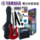 『非凡樂器』YAMAHA山葉 ERG121UC 電吉他套裝組 / 紅色 公司貨保固