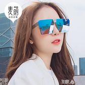 墨鏡女潮彩膜方形太陽鏡圓臉個性眼鏡 E家人