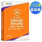 Avast 2018 艾維斯特網路安全1人1年盒裝版