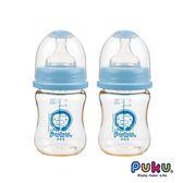 PUKU 藍色企鵝 PES葫蘆寬口奶瓶 二入 140ml P11531