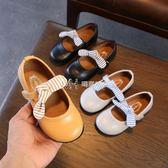 女童皮鞋公主鞋韓版淺口兒童豆豆鞋學生單鞋寶寶鞋子  瑪奇哈朵