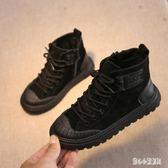 男童馬丁靴 冬季新款男童馬丁靴真皮兒童靴雪地加絨保暖寶寶棉靴男孩 CP5410【甜心小妮童裝】
