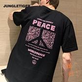 T恤男寬鬆大嘻哈碼t恤短袖百搭休閒上衣【橘社小鎮】