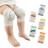 嬰兒鏤空網眼爬行護膝 學步防摔護肘2入-JoyBaby
