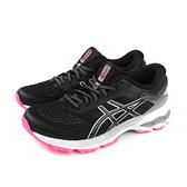 亞瑟士 ASICS GEL-KAYANO 26 LITE-SHOW 運動鞋 慢跑鞋 黑/粉 女鞋 夜光 1012A589-001 no411