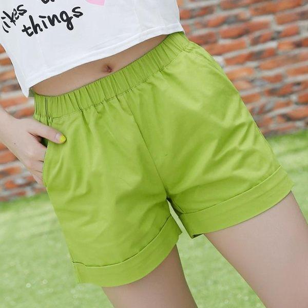 夏季新款純色短褲女夏新大碼糖果彩色寬鬆純棉休閒短褲韓版熱褲潮【叢林之家】