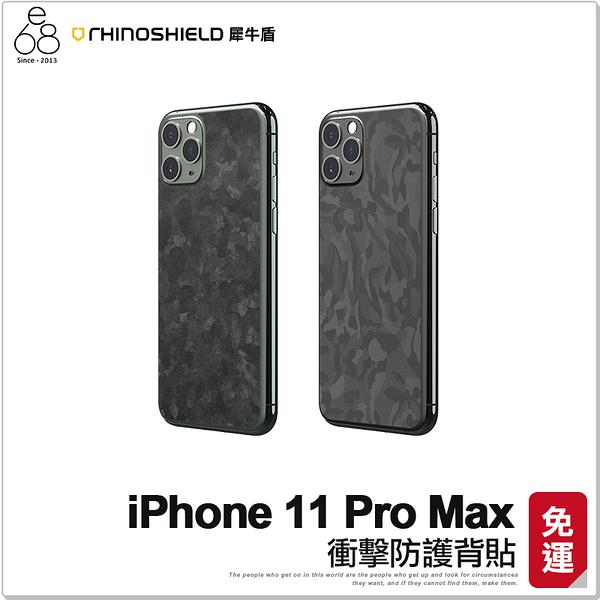 【犀牛盾】 iPhone 11 Pro Max 衝擊防護背貼 保護貼 厚膠 背面背膜 防刮 防撞 後膜手機貼