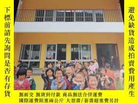 二手書博民逛書店罕見建築學報2010-092四川汶川地震災後重建特集Y209199
