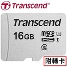 附轉卡 Transcend 創見 16GB 16G microSDHC TF U1 C10 300S 記憶卡