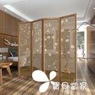 新中式屏風隔斷客廳時尚玄關辦公室簡約現代...