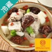 【超人氣】台灣珍豬豬小排 1 包( 豬肉 )(3台 斤/包)【愛買冷藏】