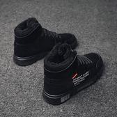 雪地靴男冬季保暖加絨加厚面包韓版馬丁男靴子潮流高筒二棉鞋洛麗的雜貨鋪