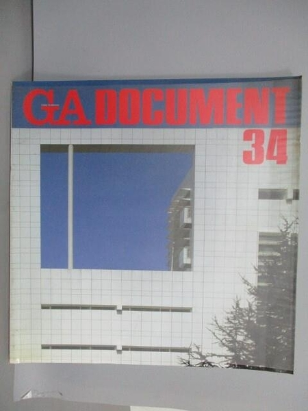 【書寶二手書T1/建築_QAA】GA Document 34