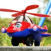 寶寶單桿學步手推車蝴蝶多功能助步車響鈴小飛機學走路玩具推推樂 YXS 莫妮卡