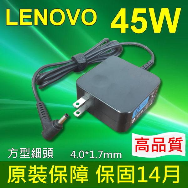 LENOVO 高品質 45W 變壓器 方型 細頭 11-IBY 100S-11IBR 100S-14IBR100S-14IBY B50-50 110-17110-17ACL