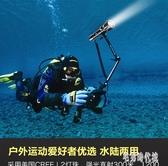 潛水手電筒超亮水下專業強光戶外ledl2潛水燈防水充電多功能遠射程LXY2646【宅男時代城】