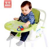 餐桌椅-兒童餐椅小多功能便攜嬰兒jy可折疊座椅塑料椅寶寶吃飯靠背椅 七夕節禮物滿千89折下殺
