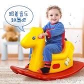 兒童木馬木馬兒童搖搖馬寶寶玩具嬰兒1-2-6周歲禮物帶音樂多功能兩用大號 NMS蘿莉小腳丫