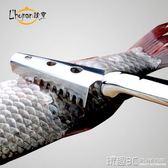 刮鱗器 LEON系列魚鱗刨 不銹鋼刮魚鱗器殺魚刀去魚鱗工具刮魚刷家用