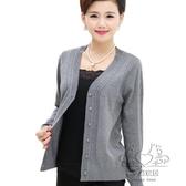 大尺碼針織外套 新品中老年媽媽裝外套女新品大尺碼毛衣寬鬆羊毛衫針織開衫