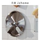專利廚房免打孔鍋蓋架收納菜板架壁掛式置物架 一米陽光