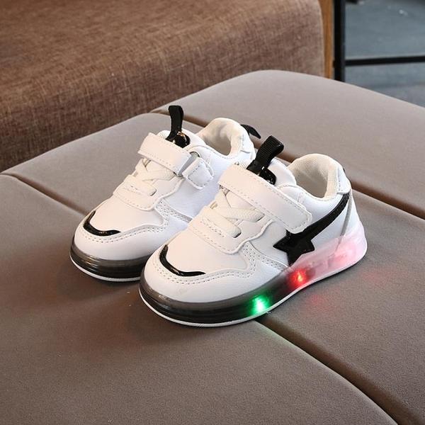 兒童男鞋 2021新款兒童LED亮燈女童運動鞋男童發光透氣板鞋休閒跑步鞋【快速出貨八折鉅惠】