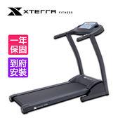 XTERRA TR 1.0 電動跑步機(健跑機/慢跑機/健走機/有氧運動)