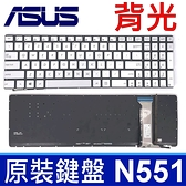 華碩 ASUS N551 背光 全新 英文款 鍵盤 N751J N751JK N751JU N751J N751JX N551JW N551JX N551Z N551ZU N551J N551JB N551JK