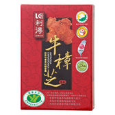 利得 - 牛樟芝固態培養菌絲體膠囊 30粒/盒