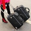 拉桿包旅游女手提旅行袋男大容量行李包登機箱包可折疊防水旅行包 現貨快出