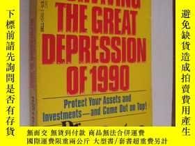 二手書博民逛書店Surviving罕見the great depression