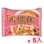 味王香菇肉羹麵*5包【愛買】