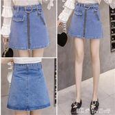韓國女裝高腰牛仔短裙女夏季修身顯瘦圓環腰帶a字半身裙子牛仔裙 「潔思米」