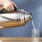 水壺 不銹鋼熱水瓶開水瓶暖壺外殼保溫瓶家用宿舍玻璃內膽保溫壺大容量TW【快速出貨八折鉅惠】