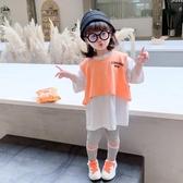女童夏套裝 女童夏裝套裝洋氣背心T恤兩件套2020兒童夏季時尚潮流中小童【快速出貨】