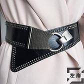 斜搭寬腰封時尚鉚釘朋克風百搭寬皮帶配連身裙裝飾腰帶【左岸男裝】