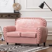 美式布藝沙發小戶型服裝店鋪歐式復古簡易單人創意小沙發組合 PA6172『男人範』