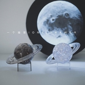 生日禮物「一個抽屜 」星球宇宙塑料3d水晶拼圖創意裝飾居家擺件生日禮物 玩趣3C