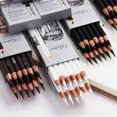 炭筆高光筆白色素描鉛筆畫畫筆套裝速寫美術用品繪畫工具